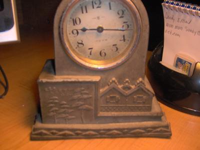 Toyo Clock