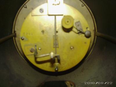 Clock's movement